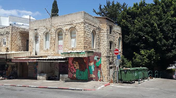 סירקין 19, חיפה