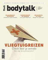 Knack Bodytalk