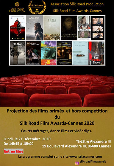 SFRA_projections_affiche.jpg