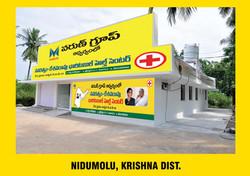 nidumolu health centre
