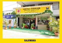 gajuwaka health centre