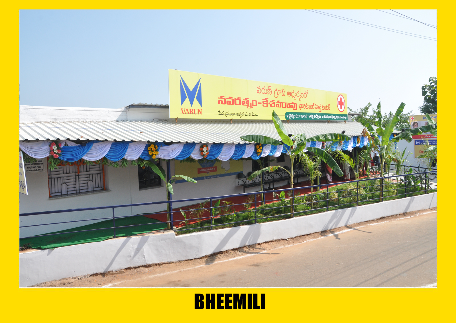 BHEEMILI health centre