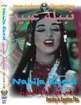NE01 - Nabila Ebaid, Vol. 1