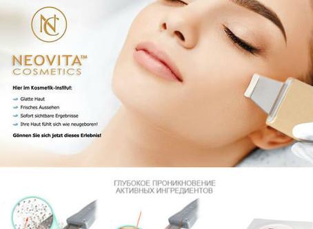 Ультразвуковой аппарат «Ультрасоник»  от Neovita cosmetics