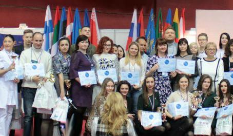 XVII Международный конкурс по косметологии и эстетике