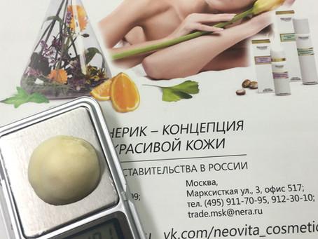 Сравнение NEOVITA и обычного крема
