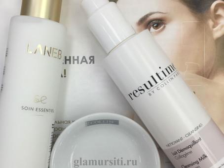 Молочко для очистки кожи LANEB / RESULTIME