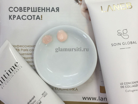Сравнение LANEB COLLAGEN и  RESULTIME COLLAGEN