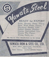 Yawata Steel Ad.jpg