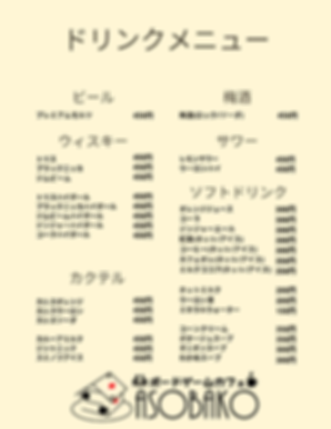 A4サイズ用 (3).png