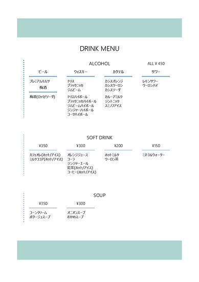 drink_page-0001.jpg
