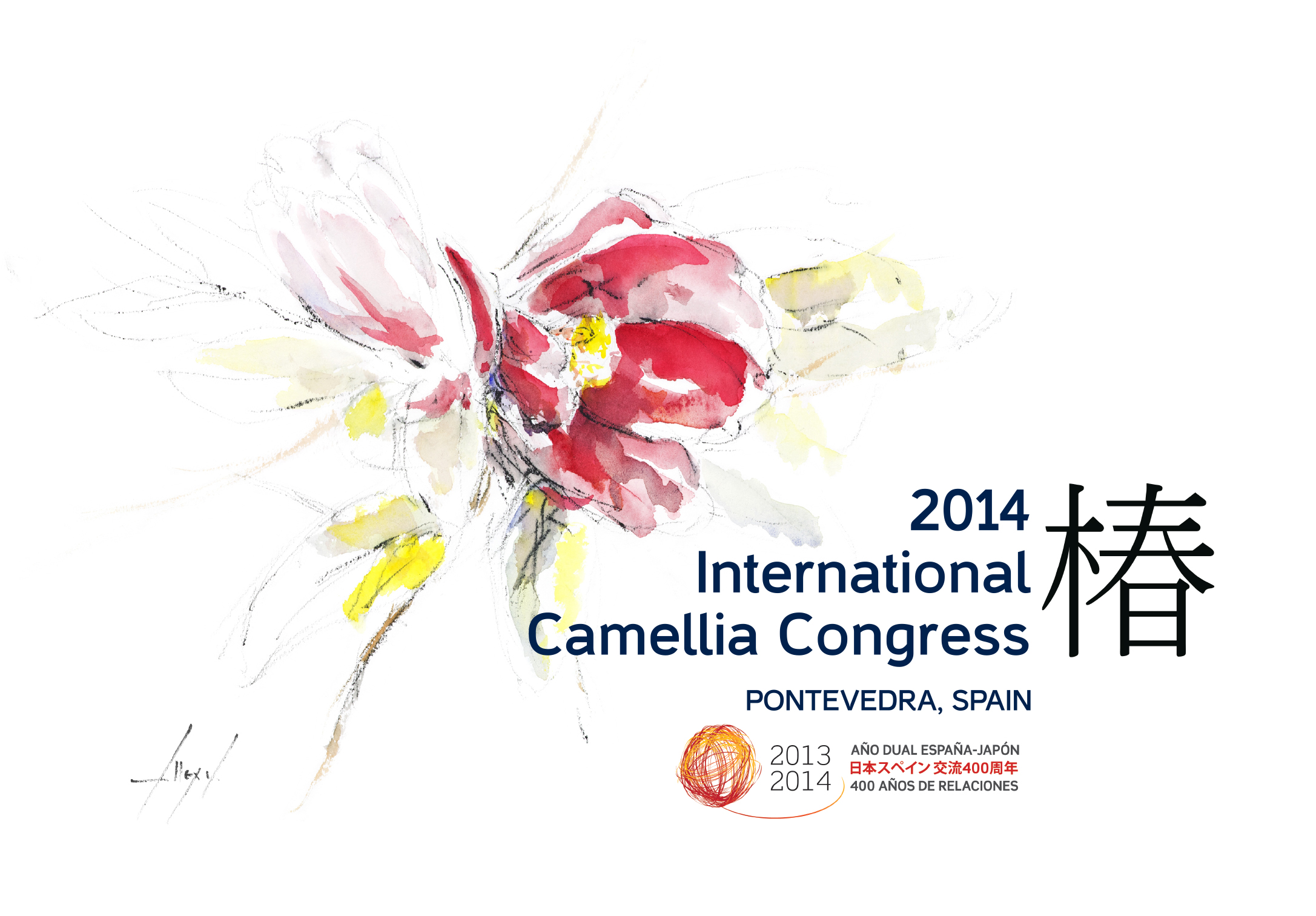 2014 International Camellia Congress