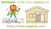 https___www.migakids.com_.png