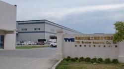 堤維西交通工業股份有限公司