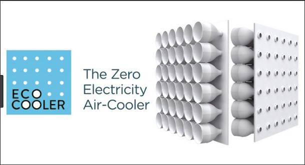 eco air cooler.png