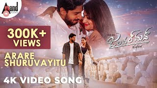 Arare Shuruvayitu Lyrics in English- Gentleman kannada Movie