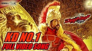 KD No 1 Lyrics - Masterpiece kannada movie/yash