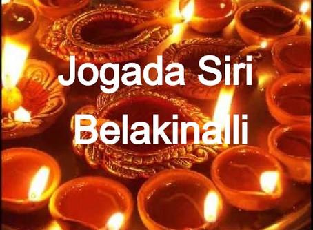 Jogada Siri Belakinalli Kannada Song Lyrics
