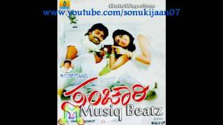 Gaaliye Nodu Baa Lyrics - Sanchari kannada movie/sonu nigam