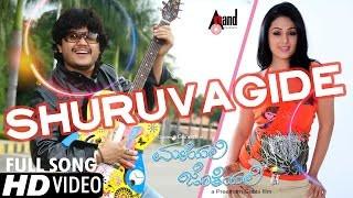 Shuruvaagide  Lyrics - Maleyali jotheyali Kannada Movie
