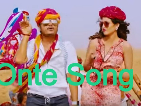 Onte Song Lyrics - Mungaru male 2/kannada movie