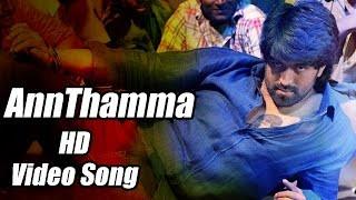 Annthamma Lyrics - Mr & Mrs Ramachari kannada film/yash&radika pandith