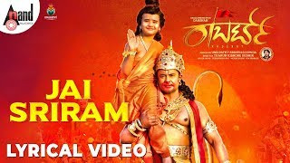 Jai Sriram Song Lyrics Roberrt Kannada Latest Movie - Arjun Janya