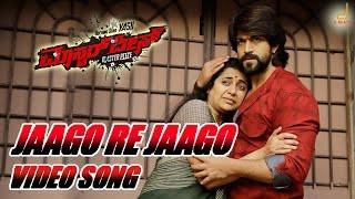 Jaago Re Jaago Lyrics - masterpiece kannada movie/yash
