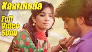 karmoda kavidu Lyrics - Mr & Mrs Ramachari Kannada film