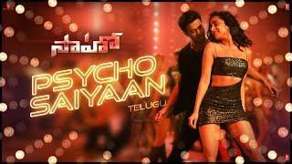 Psycho Saiyaan Lyrics – Saaho|Selflyrics