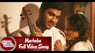 Marhaba Telugu Song Lyrics - Malli Malli Idi Rani Roju(2014) |Selflyrics