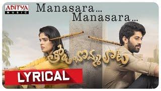 Manasara Manasara Lyrics – Tholu Bommalata |Selflyrics