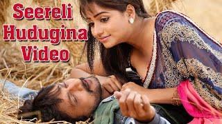 Seereli Hudugeena Lyrics - Ranna Kannada Movie