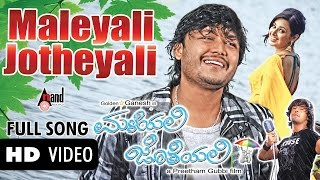 Maleyali Jotheyali Lyrics - Maleyali Jotheyali Kannada Movie