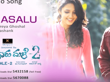 Kanasalu Lyrics - Mungaru Male 2 kannada Movie