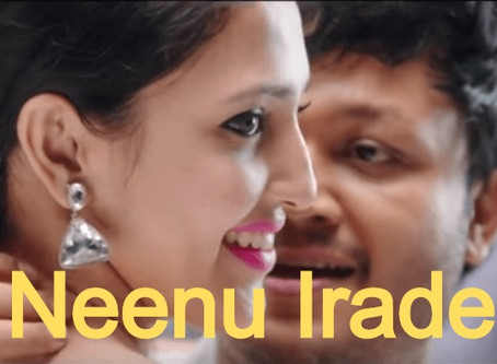 Neenu Irade Lyrics - Mungaru male 2 Kannada movie