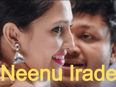 Neenu Irade Lyrics - Mungaru male 2 Kannada movie
