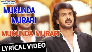 Mukunda Murari Lyrics - from Mukunda Murari kannada film