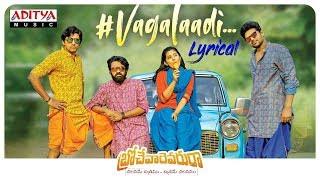 Vagalaadi Lyrics – Brochevarevarura |Selflyrics