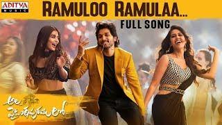 Ramuloo Ramulaa Lyrics – Ala Vaikuntapurramuloo |Selflyrics