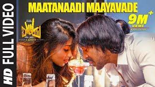 Maatanaadi Maayavade Lyrics - I Love You Kannada Movie/in English