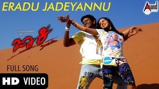 Eradu Jadeyannu Lyrics - Jackie Kannada Movie