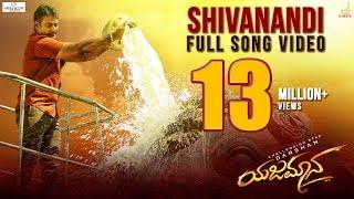 Shivanandi Song Lyrics - Yajamana Kannada Movie