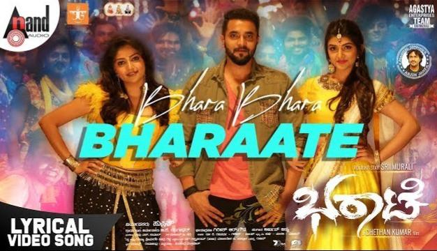 Bhara Bhara Bharaate Song Lyrics