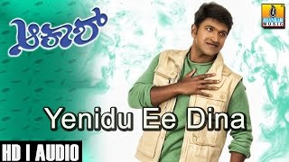 Yenidu E Dina Lyrics - Akash kannada movie
