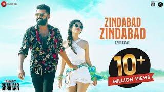 Zindabad Zindabad Lyrics – iSmart Shankar |Selflyrics