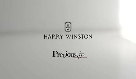 HARRY WINSTON x Precious.jp