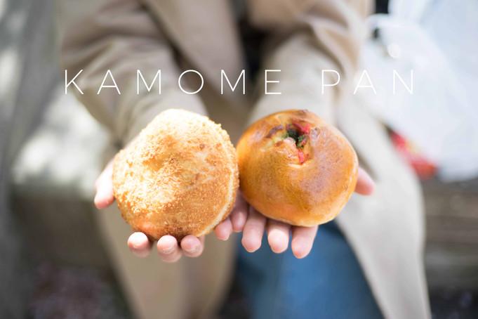 【パン】かもめパン - 井土ヶ谷