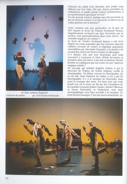 Danser 2.jpg