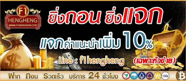 line_20200826_130248.jpg